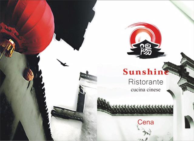 Menu cena cinese sunshine for Cena cinese